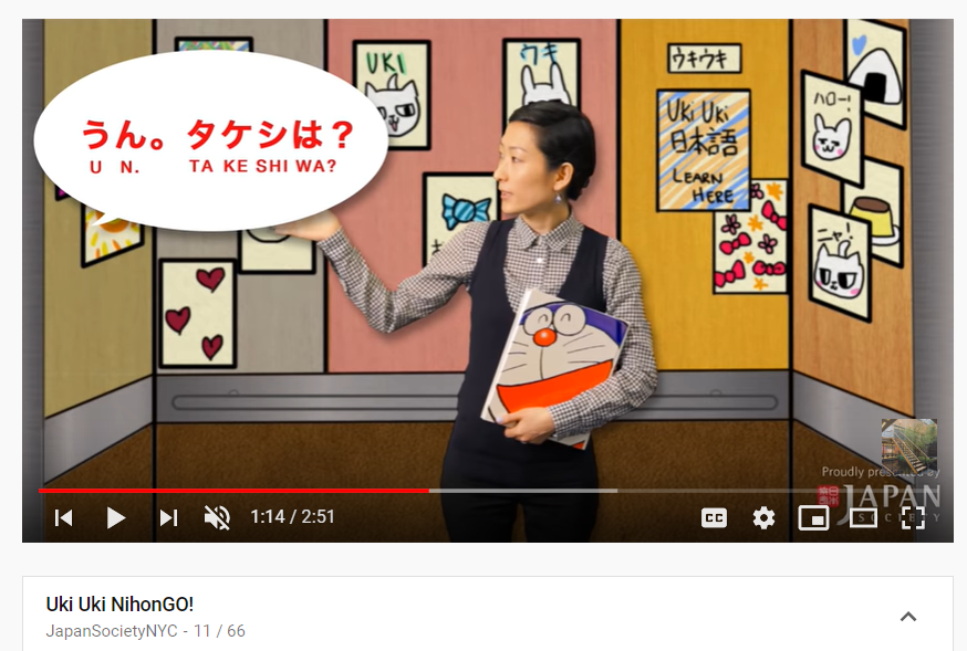 top 50 youtube channels to learn japanese - japansocietynyc