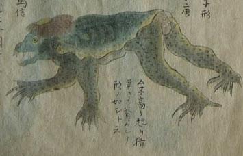 Japanese Youkai, kappa, image, photo, picture, illustration