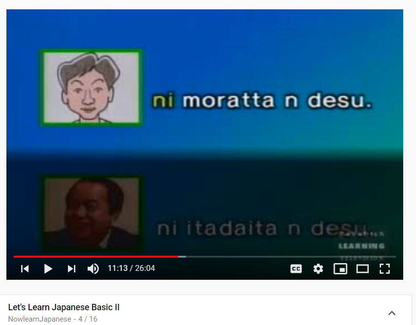 top 50 youtube channels to learn japanese - nowlearnjapanese