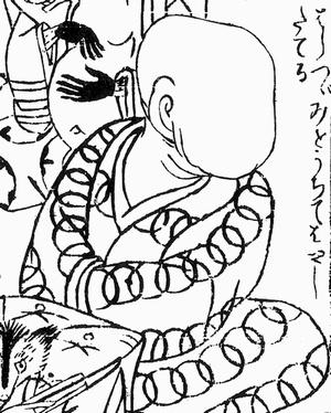Japanese Youkai, Nopperabou, image, photo, picture, illustration
