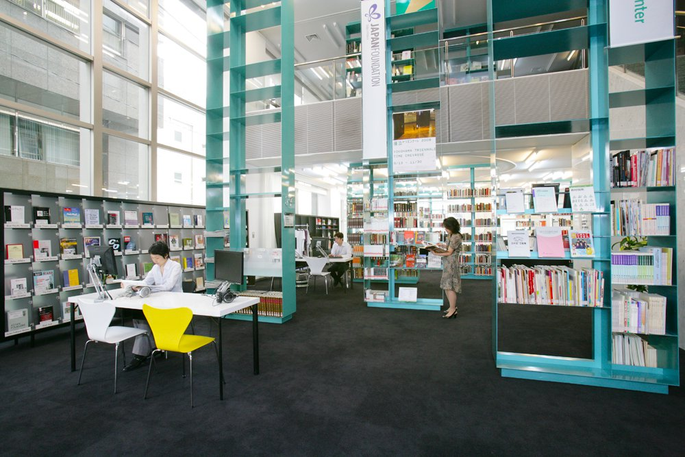 free public libraries to learn japanese - japan foundation library