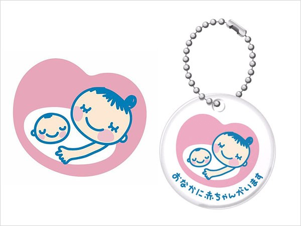 Pregnant in Japan - maternity mark keyring