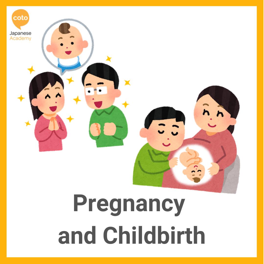 Pregnancy in Japan - Pregnancy and Childbirth vocabulary list