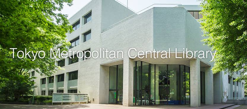 free public libraries in tokyo to learn japanese - tokyo metrapolitan central library