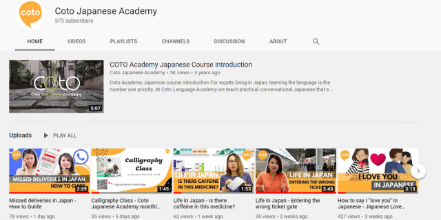 top 50 youtube channels to learn japanese - coto japanese academy