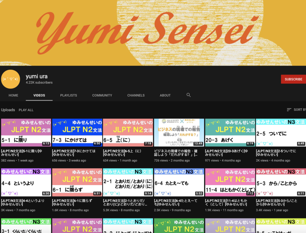 top 50 youtube channels to learn japanese - yumi ura