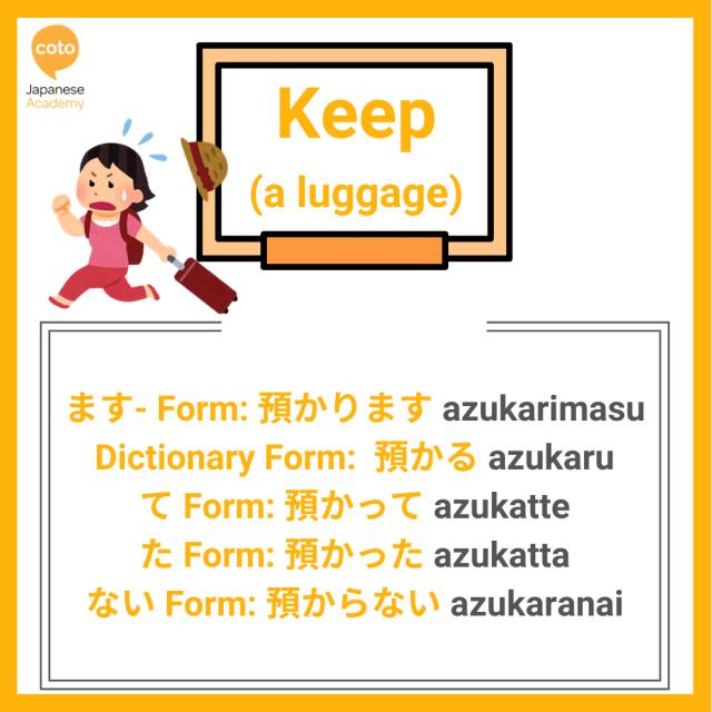 U-verbs conjugation list, image, photo, picture, illustration, Keep a luggage