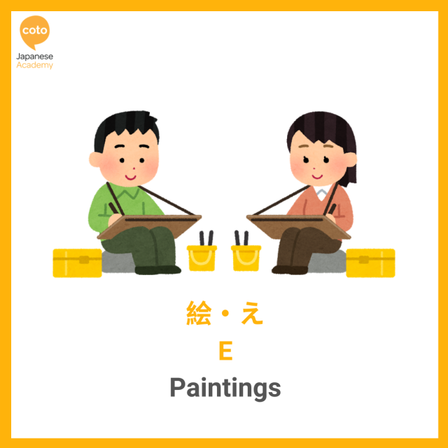 Japanese Hobbies and Sports Vocabulary, image, photo, illustration, picture, Paintings