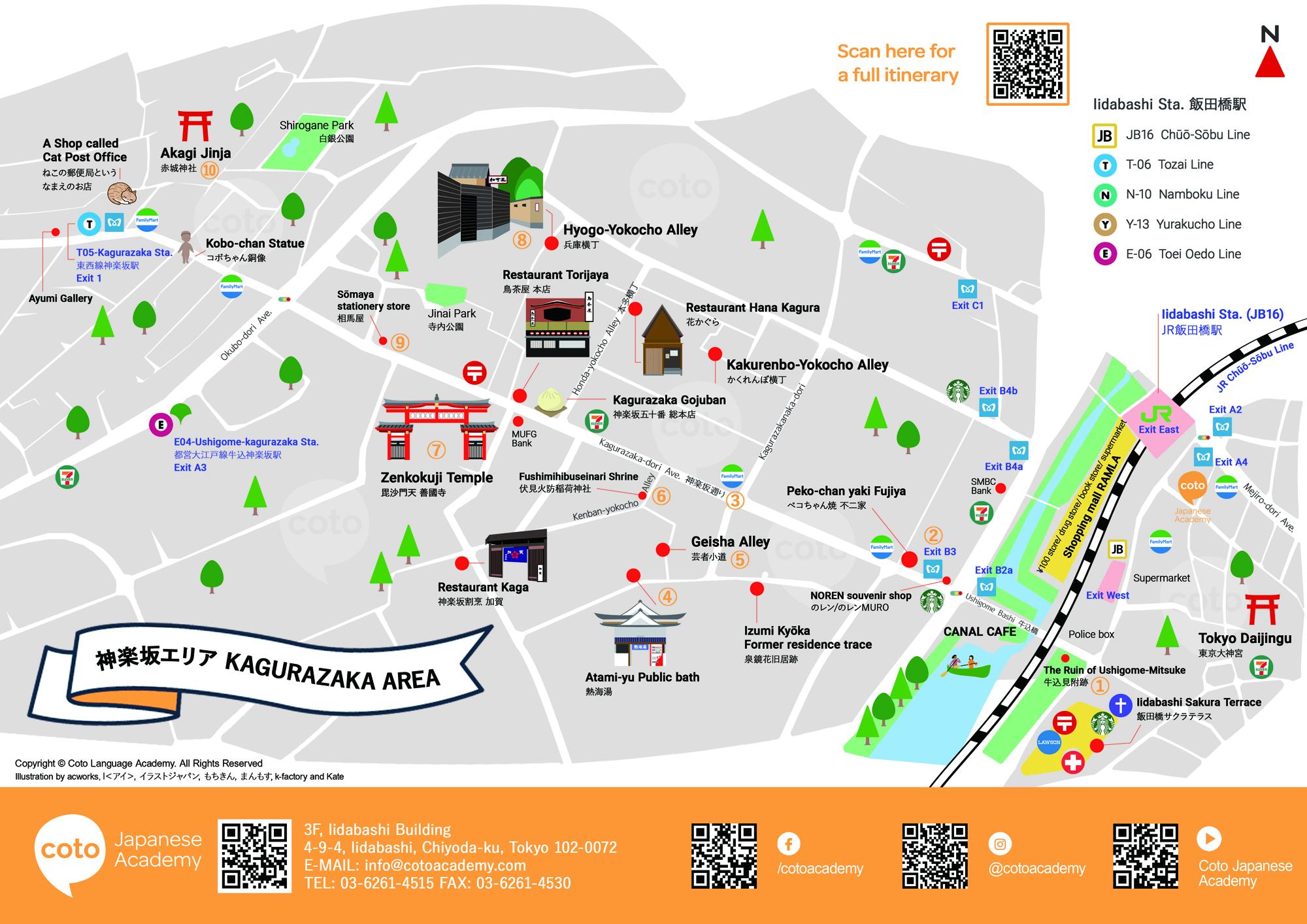 coto japanese english tokyo kagurazaka tour guide map