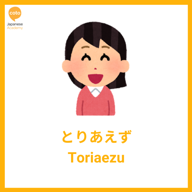 The most useful Japanese Phrases that you wish you learned earlier! - Top 10 List, image, photo, picture, illustration, toriaezu
