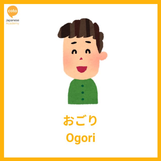 The most useful Japanese Phrases that you wish you learned earlier! - Top 10 List, image, picture, photo, illustration, ogori