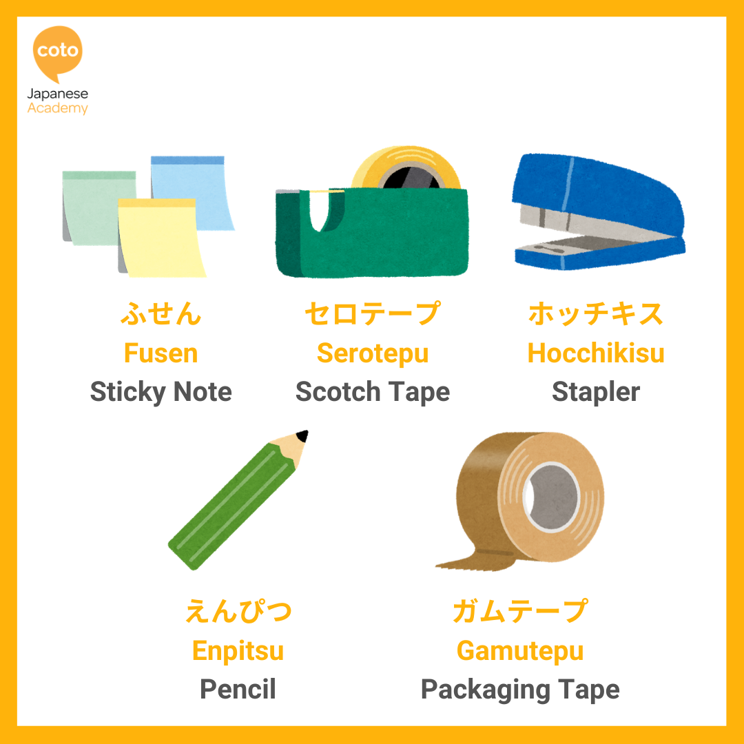 Japanese Stationery Vocabulary ー Useful Words and Places to Shop, image, photo, picture, illustration