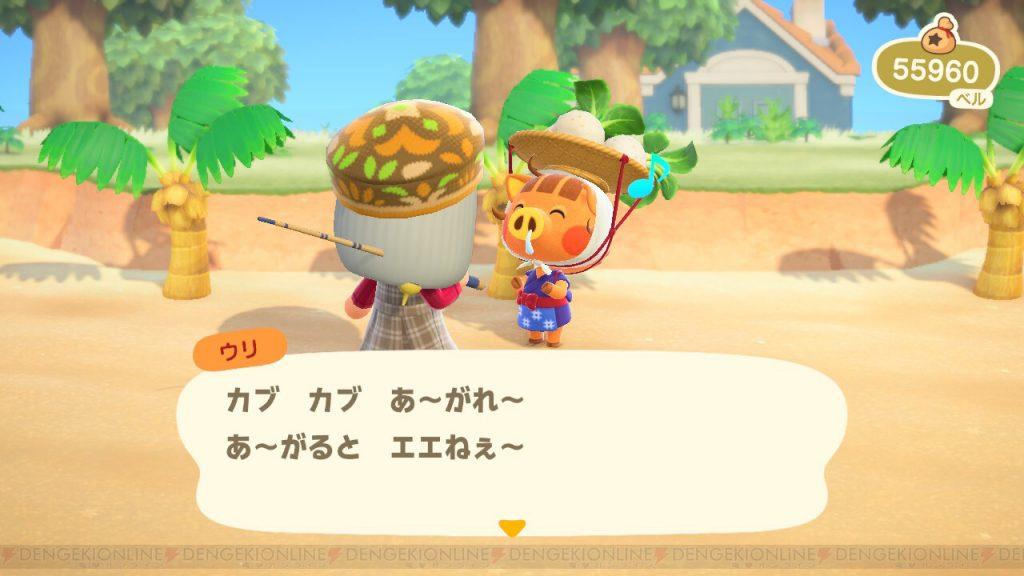 Animal Crossing Japanese talking pig
