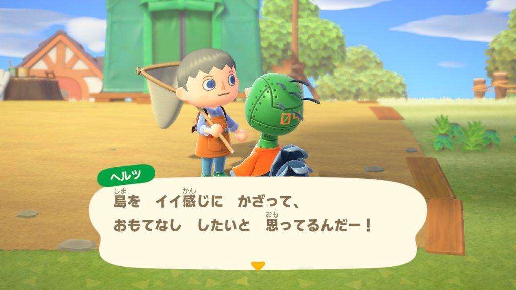 Talking Robot duck in Animal Crossing: New Horizons