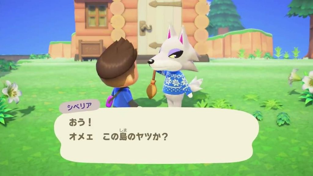 Animal Crossing Japanese Conversation with talking dog