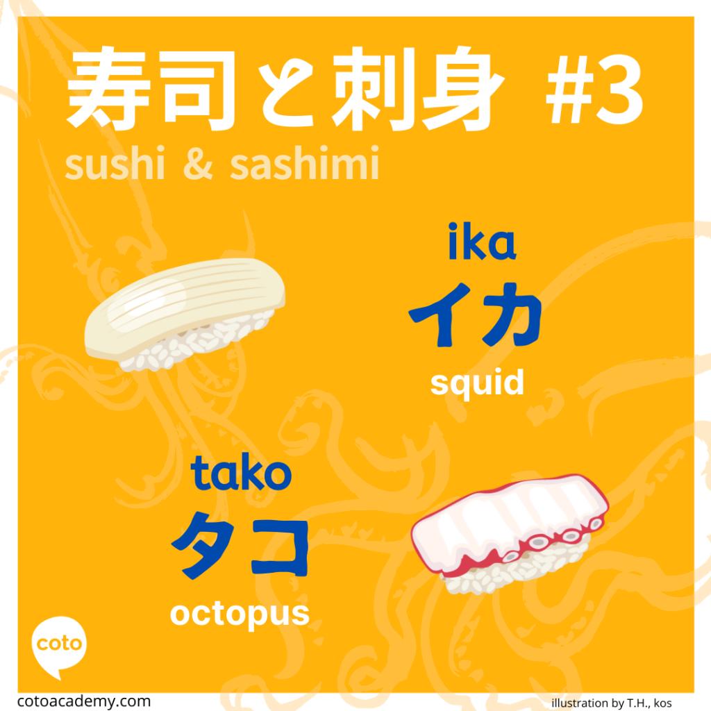 sushi and sashimi japanese squid and octopus