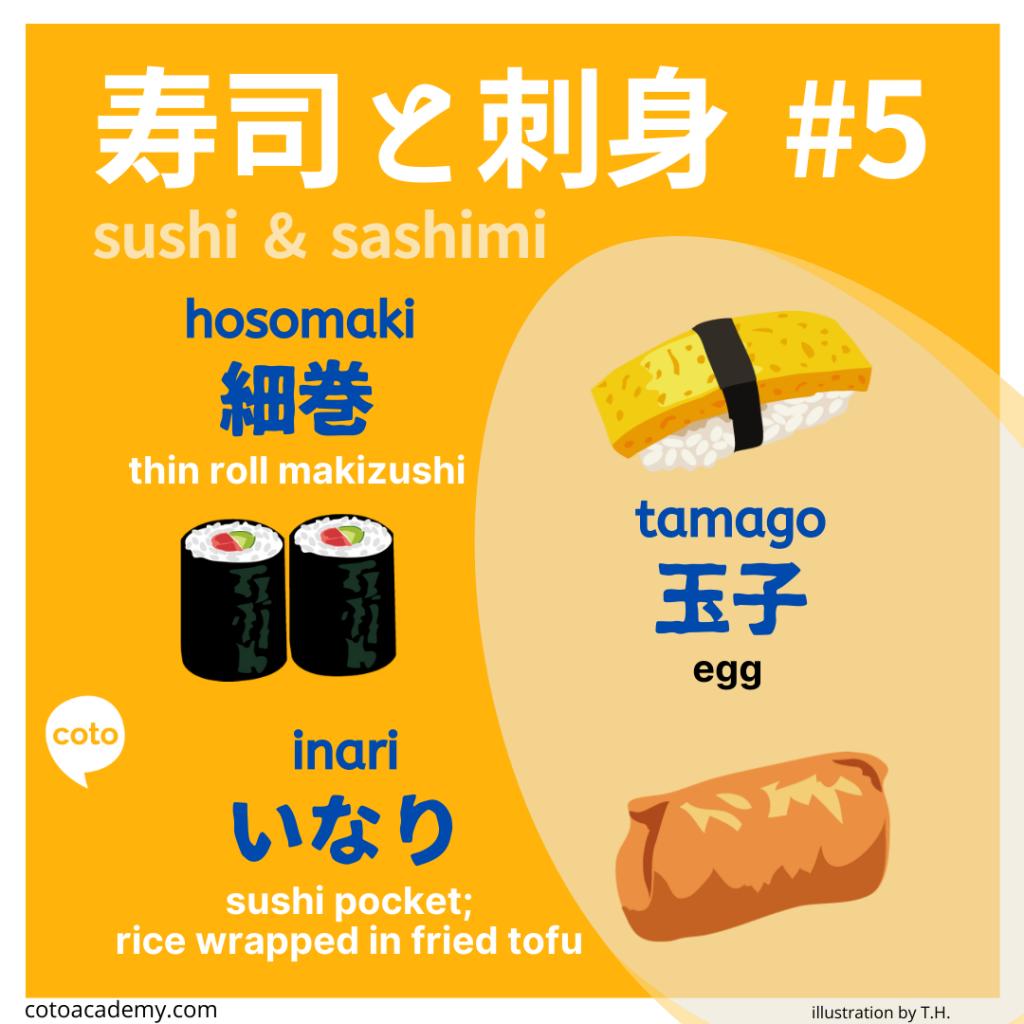 sushi and sashimi thin rolls and egg