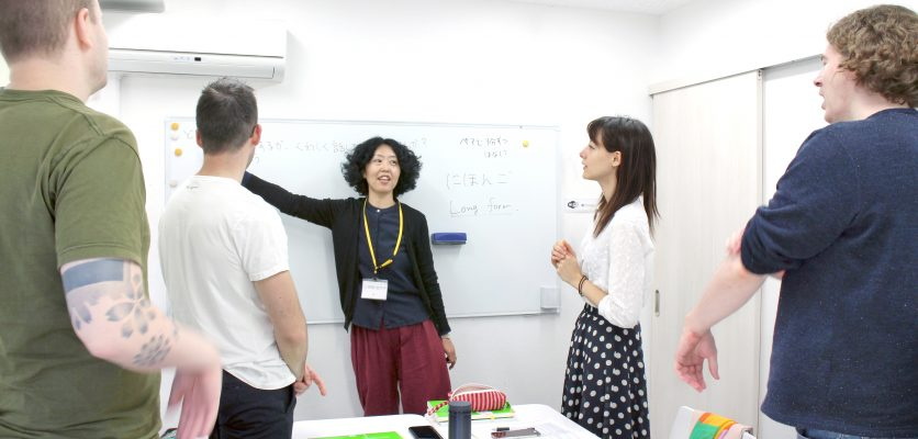 Japanese teacher asking the students a question