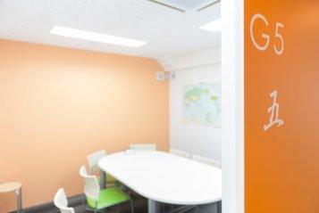 Tokyo Japanese Language School 3rd floor classroom