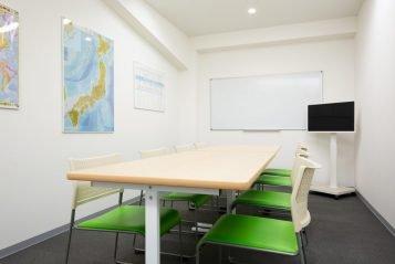 Yokohama Japanese Language School Classroom