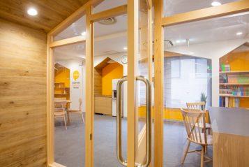 Yokohama Japanese Language School Lounge
