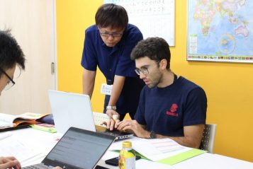 Tokyo Business Japanese Language Lessons