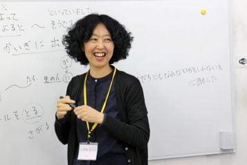 Tokyo Advanced Japanese Language Lessons