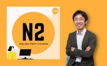 Japanese sensei teaching JLPT N2 online prep course