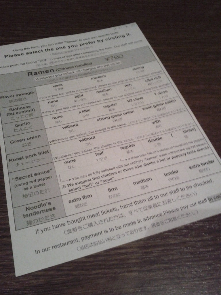 Ichiran, menu, order, paper, selection