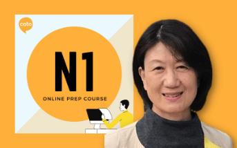 Japanese sensei teaching JLPT N1 online prep course