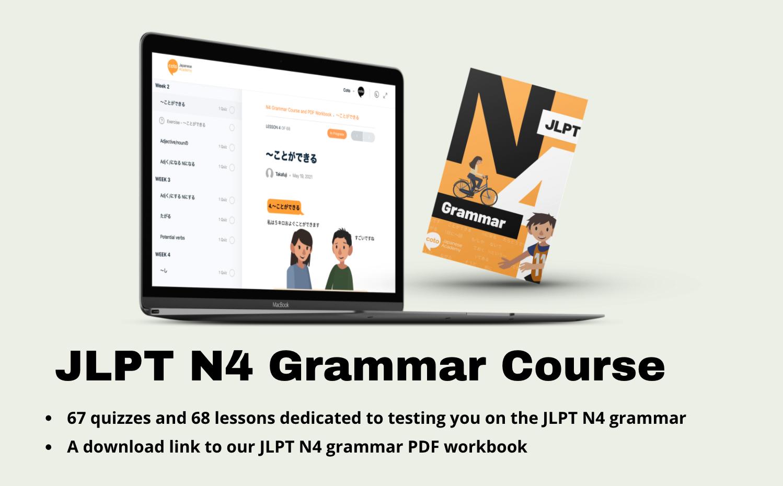 N4 Grammar Course and PDF Workbook