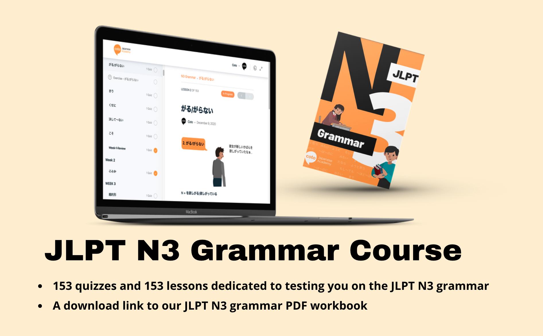 N3 Grammar